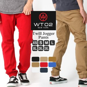 ジョガーパンツ メンズ スリム ストレッチ|大きいサイズ USAモデル ブランド WT02 ダブルティー02|細身 サルエルパンツ|f-box