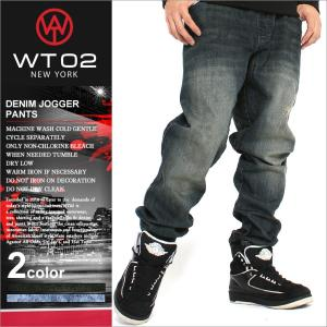 wt02/ジョガーパンツ/メンズ/デニム/ジーンズ/大きい/ジョガーパンツ/デニム/ジーンズ/ウォッシュ/ダメージ/サルエルパンツ/jogger pants/ストリート|f-box