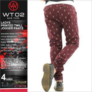 WT02 ジョガーパンツ 迷彩 レディース 14393-6111|大きいサイズ USAモデル ブランド ダブルティー02|大きいサイズ 小さいサイズ ストリート|f-box