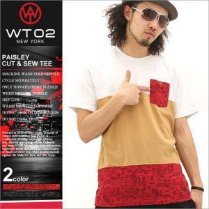 Tシャツ/メンズ/半袖/大きいサイズ/半袖tシャツ メンズ/プリント/柄/アメカジ/ストリート/Tシャツ メンズ 半袖/wt02|f-box