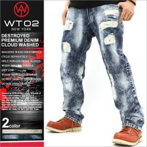 WT02 ジーンズ ダメージ加工 ウォッシュ メンズ 15191-3104|大きいサイズ USAモデル ブランド ダブルティー02|ジーパン パンツ デニム ストリート 42インチ|f-box