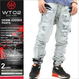 ジョガーパンツ/メンズ/デニム/ジーンズ/大きいサイズ/ジョガーパンツ デニム/アメカジ/ストリート/wt02|f-box