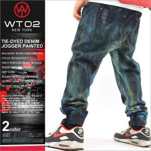ジョガーパンツ デニム/ジョガーパンツ メンズ/大きいサイズ/ジーンズ/デニム/サルエルパンツ デニム/メンズ/ストリート/ダンス|f-box