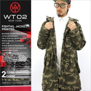 モッズコート メンズ 大きいサイズ ロング丈 迷彩 ミリタリー アウター 防寒 アメカジ ブランド wt02|f-box
