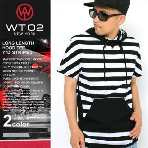 WT02 パーカー プルオーバー 半袖 薄手 ロング丈 メンズ 16191-1457|大きいサイズ USAモデル ブランド ダブルティー02|ストリート|f-box