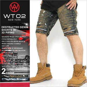 WT02 ハーフパンツ 膝上 ダメージ加工 ペイント バイカー メンズ 16191-3250|大きいサイズ USAモデル ブランド ダブルティー02|ストリート|f-box
