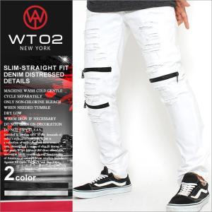 wt02 ジーンズ メンズ ダメージ ジーンズ ダメージ デニム ジーンズ スリム ブラック ホワイト 大きいサイズ|f-box