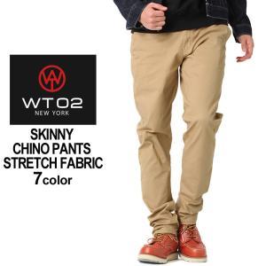 WT02 スキニーパンツ メンズ ストレッチ 16191-3411|大きいサイズ USAモデル ブランド ダブルティー02|スキニーパンツ チノパン ストリート|f-box
