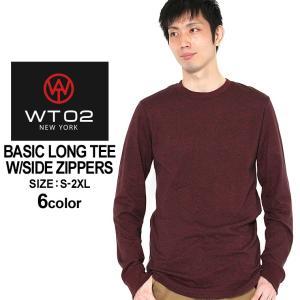 WT02 ロンT 長袖 ロング丈 無地 メンズ|大きいサイズ USAモデル ブランド ダブルティー02|長袖Tシャツ カットソー ストリート XL XXL LL 2L 3L|f-box