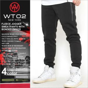 wt02 ジョガーパンツ スウェット 裏起毛 ジョガーパンツ メンズ 迷彩 スウェットパンツ メンズ 裏起毛 大きいサイズ|f-box