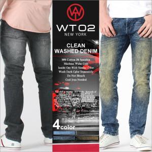 wt02 ジーンズ メンズ 夏 デニム メンズ ジーンズ 大きいサイズ メンズ ジーンズ メンズ ストレート オーバーダイ ウォッシュ|f-box