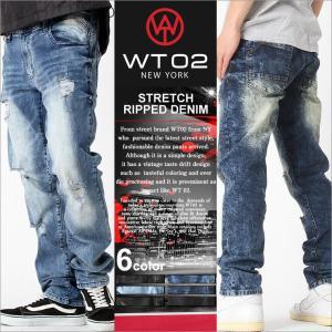 WT02 ジーンズ ダメージ加工 メンズ 17391-3102|大きいサイズ USAモデル ブランド ダブルティー02|デニムパンツ 36インチ 38インチ 40インチ 42インチ|f-box