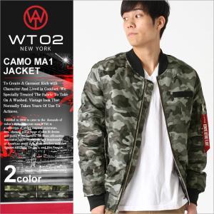WT02 MA-1 迷彩 フライトジャケット メンズ 17391-5112 大きいサイズ USAモデル ブランド ダブルティー02 ミリタリージャケット 中綿ジャケット 防寒 f-box