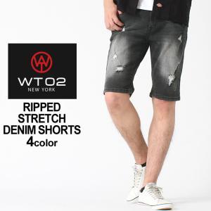 WT02 ハーフパンツ ひざ下 デニム ダメージ加工 ストレッチ メンズ 18191-3206|大きいサイズ USAモデル ブランド ダブルティー02|ジーンズ デニムパンツ|f-box
