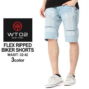 wt02 ハーフパンツ メンズ デニム ショートパンツ 大きいサイズ メンズ ハーフパンツ ジーンズ|f-box
