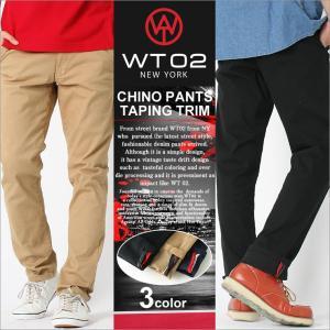 WT02 チノパン ストレート メンズ 18191-3303|大きいサイズ USAモデル ブランド ダブルティー02|チノ パンツ ストリート|f-box