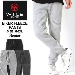 ジョガーパンツ メンズ スウェット 厚手 スウェットパンツ メンズ ゆったり 冬 スウェット 裏起毛 大きいサイズ メンズ ズボン バイカーファッション|f-box