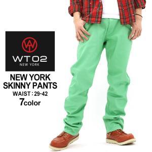 WT02 スキニーパンツ メンズ ストレッチ 9091-3311|大きいサイズ USAモデル ブランド ダブルティー02|スキニーパンツ チノパン ストリート|f-box
