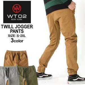 WT02 ジョガーパンツ メンズ 9091-3331|大きいサイズ USAモデル ブランド ダブルティー02|ストリート XL XXL LL 2L 3L|f-box