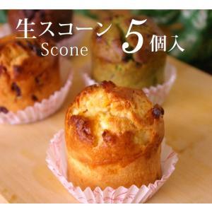 生スコーン 5個入り (オレンジ・クランベリー・抹茶・チョコ) シュガーベアー|f-click