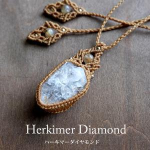 ハーキマーダイヤモンド 水晶原石 マクラメ編みペンダント ナチュラルアクセサリー f-click