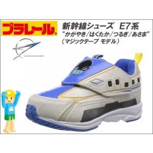 プラレール [子供靴] E7系新幹線 かがやき/はくたか/つるぎ/あさま スニーカー 16129  [ マジックテープ モデル ] ■15cm〜19cm f-club