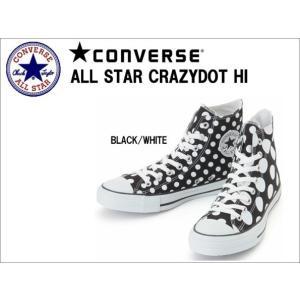 コンバース オールスター クレイジードット HI [CONVERSE ALL STAR CRAZYDOT HI] 【国内正規品】[ 22.5cm〜24.5cm ]|f-club
