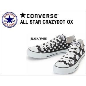 コンバース オールスター クレイジードット OX [CONVERSE ALL STAR CRAZYDOT OX]【国内正規品】[ 22.5cm〜24.5cm ]|f-club