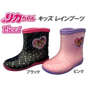 キッズレインブーツ/長靴 [ リカちゃん Licca ] 2003 ●15cm〜19cm|f-club