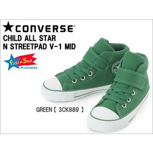 コンバース キッズ チャイルド オールスター N ストリートパッド V-1 MID [CONVERSE CHILD ALL STAR N STREETPAD V-1 MID] [グリーン/GREEN] [ 19.0cm〜22.0cm ]|f-club