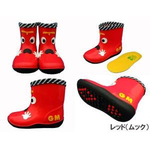 キッズレインブーツ/長靴 [ ガチャピン×ムック ] 5006 ひらけ!ポンキッキーズ ●15cm〜19cm|f-club|02