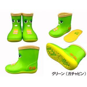 キッズレインブーツ/長靴 [ ガチャピン×ムック ] 5006 ひらけ!ポンキッキーズ ●15cm〜19cm|f-club|03