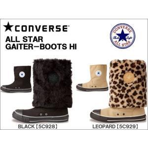コンバース オールスター ゲートルブーツ HI CONVERSE ALL STAR GAITER-BOOTS HI 【国内正規品】[ 22.5cm〜25.0cm ]|f-club