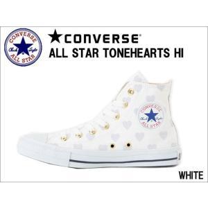 コンバース オールスター トーンハーツ HI [CONVERSE ALL STAR TONEHEARTS HI] [ホワイト]【国内正規品】[ 22.5cm〜24.5cm ]|f-club
