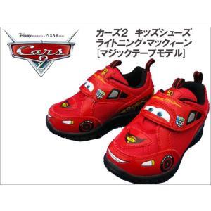 子供靴 カーズ2 Disney/PIXAR [6341] ライトニング・マックィーン/レッド [マジックテープモデル] 15cm〜19cm|f-club
