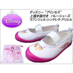 ディズニープリンセス バレーシューズ Didney Princess 上履き/上靴/体育館履き 6923 [ 15cm〜19cm ]|f-club