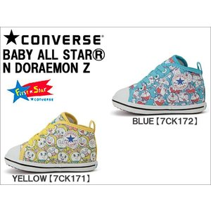 コンバース ベビー オールスター N ドラえもん Z CONVERSE BABY ALL STAR N DORAEMON Z 【国内正規品】[ 14.0cm〜14.5cm ]|f-club