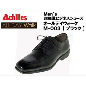 アキレス ビジネスシューズ [ALL DAY WALK / オールデイウォーク] [M-003/ADM0030] [ブラック] ■24.5cm〜28.0cm f-club