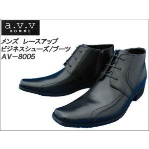 [ a.v.v HOMME/アーヴェヴェ オム ] メンズ 本革 ビジネスシューズ/ブーツ ( 日本製/レースアップモデル ) AV-8005 ■25.0cm〜26.5cm