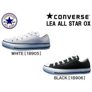 【送料無料】コンバース LEAオールスター OX ( CONVERSE LEA ALL STAR OX ) レザーオールスターOX 【国内正規品】 [ 24.5cm〜30.0cm ]|f-club