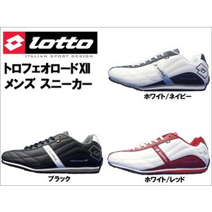 ロット LOTTO メンズスニーカー/メンズシューズ トロフェオロードXII CS7066 ■25.0cm〜30.0cm|f-club