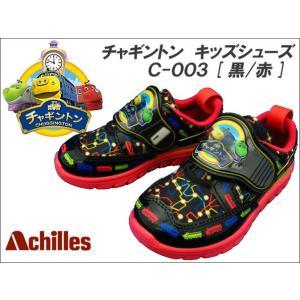 チャギントン キッズシューズ [ 黒/赤 ] CHUGGINGTON 子供靴 C-003 [マジックテープモデル] 14cm〜18cm|f-club
