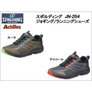 スポルディング メンズスニーカー JN-254 ■24.5cm〜31.0cm