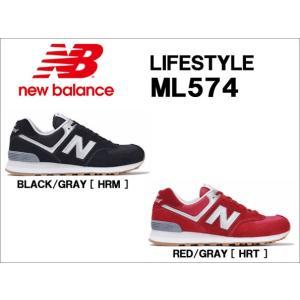 ニューバランス [ new balance ] ML574 (HRM/HRT) メンズスニーカー 【国内正規品】 ■25.0cm〜30.0cm|f-club
