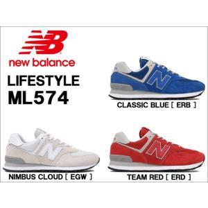 ニューバランス [ new balance ]  ML574...
