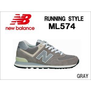 ニューバランス [ new balance ] ML574 (グレー/VG) レディーススニーカー【国内正規品】 ●22.0cm〜25.5cm|f-club