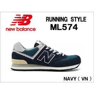 ニューバランス [ new balance ] ML574 (ネイビー/VN) レディーススニーカー【国内正規品】 ●22.0cm〜25.5cm|f-club