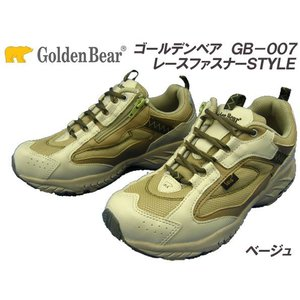 【20%OFF】 ゴールデンベア スニーカー GB-007 (ベージュ)●24.5〜28cm f-club