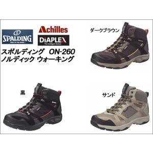 スポルディング メンズスニーカー/ノルディックウォーキング ON-260 ■24.5cm〜30.0cm|f-club