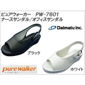レディース ナースサンダル/オフィスサンダル [ pure walker/ピュアウォーカー ] PW7601 (ブラック・ホワイト)|f-club